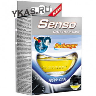 Запаски АРС  Rechanger  SENSO  DrMarcus  New Car
